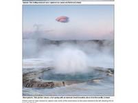 壯觀! 冰島「飛碟雲」、「樹枝河」被捕捉
