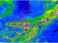 雲型列隊正向台灣 鄭明典:小心區域淹水《ETtoday 新聞雲》