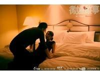 總裁系列經典不敗!隋棠若不嫁他 網友:還是單身好