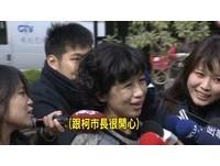 野生柯P搭捷運 網友:原來漏了野生陳佩琪..