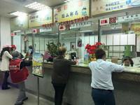 中華郵政宣布調整存款利率 調降幅度0.02%至0.1%之間