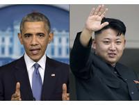 索尼駭客事件 美國對北韓祭出限制貿易制裁