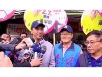 陳以真幫拉年輕選票 蕭家淇:善用臉書和Line