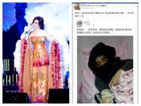 江蕙宣布封MIC 40年粉絲嚇到暈倒送醫急救