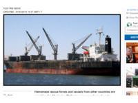 快訊/貨輪沉沒越南外海 僅1人獲救16失蹤
