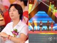 有錢任性!前首富兒王思聰慶生 竟帶韓女團T-ara開唱