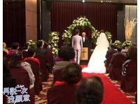 雷/《再說一次》完結篇 梁嫚妮婚禮太鬧像《世間情》