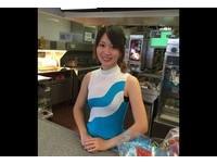 連身裙+透視+小露香肩 麥當勞「正妹店員企劃」又來啦