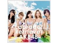 小剛的日本音樂風暴區/14'年度20大日文單曲系列之十