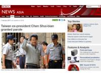 「台灣前總統假釋」 陳水扁保外就醫登上BBC版面