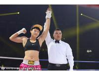 中國「KO女王」汪柯菡 36秒打倒日本男拳手