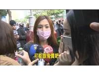 江蕙「封麥」引亂象 消保處:加緊處理讓黃牛滅絕!