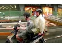 柯文哲po機車照「改建重陽橋」 網友淚:這就是有感!