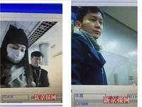 范冰冰爆與緋聞男友李晨機場出沒被逮 安檢私照遭外洩
