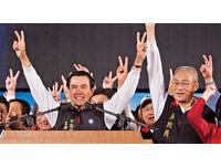 今周刊/陽光法案藏選舉越選越省漏洞