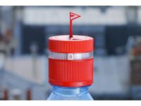 史上最貼心的瓶蓋 定時提醒該喝水了