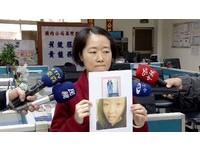 國三女疑遭網友誘拐 母公布照片協尋要求不打馬賽克