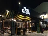 pizza factory拓點招募新血 求職更圓創業美夢