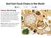 全球最佳速食連鎖餐廳 台灣鼎泰豐入榜