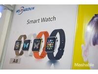 APP01/實際操作仿冒Apple Watch記錄!