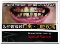 癮君子注意!香菸每包擬漲25元 未來包裝只有警示圖
