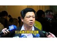 無黨籍身分挑戰羅淑蕾 潘建志選辦14日開幕!