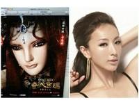 破億傳說重現?《奇人密碼》男女主角撞臉李敏鎬、隋棠