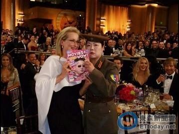 金球獎/好萊塢大反擊!梅莉史翠普貼冒牌北韓軍笑合照