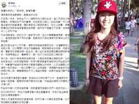 58歲李坤城爆林靖恩曾遭家暴 心疼小女友:只想愛她