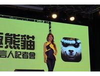 《太極熊貓》開Jolin伺服器!蔡依林現身與玩家同樂