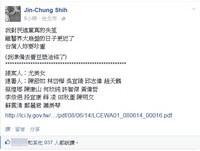 病歷中文化--「傲慢的文字」要給誰看?