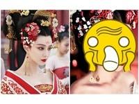 陸男COS范冰冰「爆乳武則天」 網友驚:胸怎麼來的?