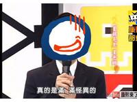 小S不在偷渡上康熙 網友看歷史畫面驚:佼佼的髮量...