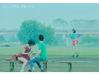 「內褲走光」攝影展 網友:日本人不可思議的思維