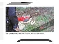 酒駕男為卸責離家出走 睡草叢被當「屍體」反落網