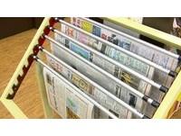呂秋遠/閱讀報紙不等於免費閱讀報紙,很難理解嗎?