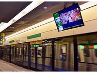 友達大尺寸公共顯示器 正式進駐北捷松山站