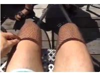 什麼?短褲男竟當街穿「黑網襪」 事實跟你想的不一樣