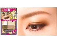 2015日本眼妝趨勢 粉嫩色搭配金銅、紫藍色展現生機