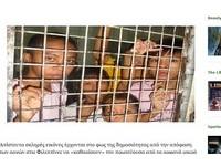 菲律賓迎接教宗 搜捕「流浪童」囚禁骯髒監牢