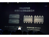 內建NFC、搭高通S820的小米手機5北京、西班牙同步發表