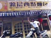 陳漢典騎機車驚險環島 被陸客認出一路「如影隨行」