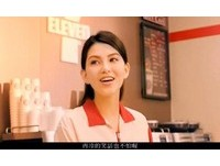 昆凌新廣告被周董粉絲譙翻天 昆凌聲音太嗲變「昆蟲」