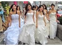 要「馬上嫁」嗎? 9位正妹披白紗現身忠孝東路街頭