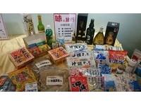 台客不知道的伴手禮 日本在地限定名產來台推廣