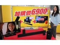 除舊佈新添家電!全國電子4K大電視現買省7千