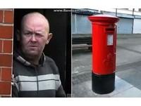 當街和郵筒做愛還自賞英姿 禿頭大叔被封「一等變態」