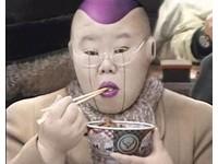 修圖大神PS竟毫無違和! 席捲日網「牛丼子」浮上來啦
