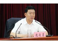 大陸貪官賄賂高層 開闢雲南-北京「處女供應鏈」