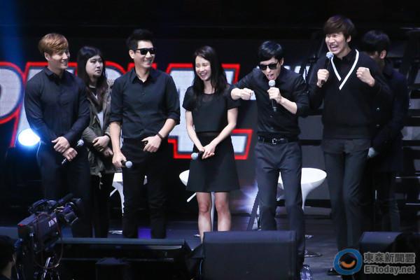 2015年初《RM》成員來台,見面 ...